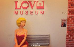 首尔娱乐-性爱美术馆