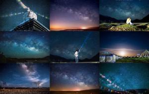 【丽江图片】【蜂首纪念】【毕业季去旅行】之仰望星空的孩子(云南、滇藏线、西藏、青海行记)【星空多图】