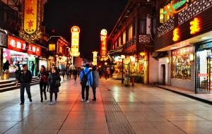 南京美食-夫子庙美食街