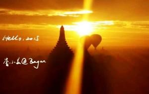 【仰光图片】果子狸婆婆和她的朋友们在缅甸跨年(仰光、威桑、蒲甘)