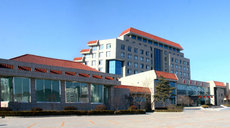 葫芦岛国际酒店(葫芦岛宾馆)