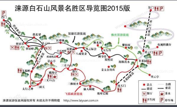 2015 五一 五岳寨 游记,河北旅游攻略 - 马蜂窝