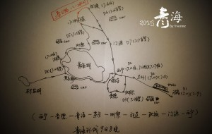 【坎布拉图片】2015.夏 青海亲子自驾1750公里 带你八一冰川
