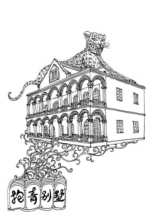 民国房子简笔画