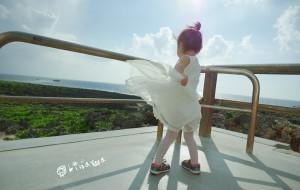 【冲绳图片】萌娃闯冲绳(6D5N,海量照片及实用TIPS)