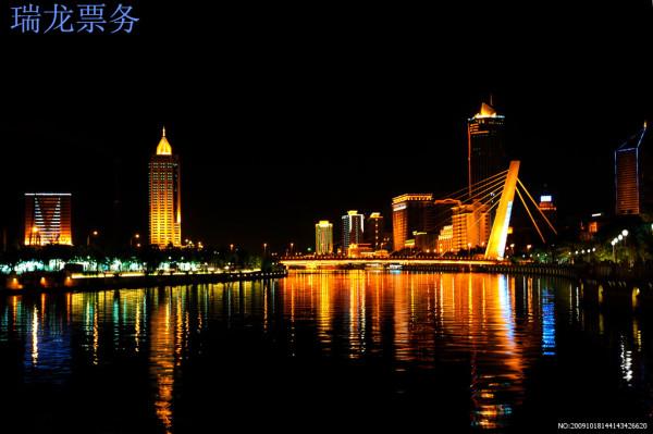 消夏计划 天津海河的夜景