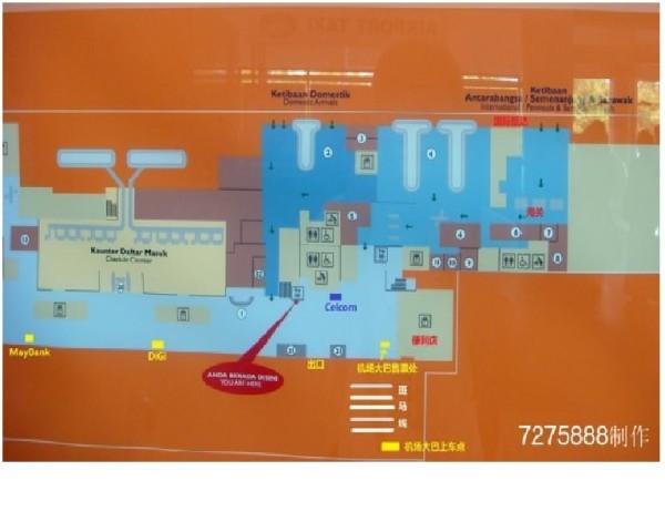 航站楼的部分平面图,平面图是机场拍的,如果是从西马抵达   亚庇   机场,