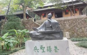 【木渎图片】游吴中,赏红枫。兵圣在穹窿。