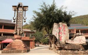 【普洱图片】七彩云南行----第十三景区:普洱-临沧  那柯里村