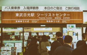 【日光图片】【幸运の旅】东京の米其林 & 日光の悠闲