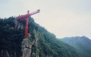 【云顶图片】体验终身一跃的感觉——福州云顶-大樟溪