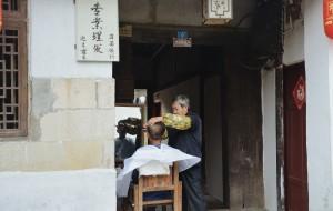 【达州图片】「走遥远的路 呼吸旷野上的风」长沙-达州-南充-阆中-重庆