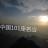 登中国101座名山
