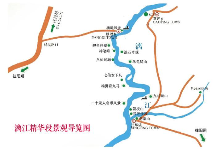 漓江风景区线路图