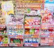 大阪购物-
