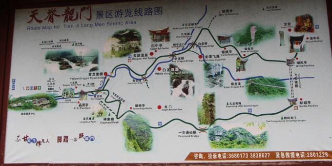 天脊山风景区地图