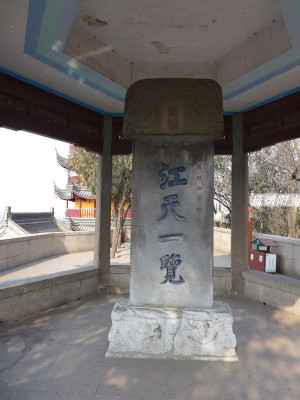 镇江--金山,西津渡,焦山,北固山