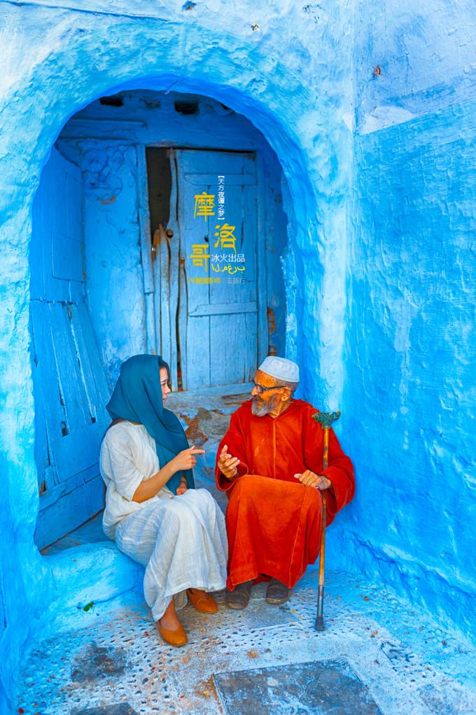 那一定是这色彩缤纷风的像小孩子蜡笔画的蓝色之城--舍夫沙万 ▲住进