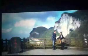 【金佛山图片】跟着电影《北京遇上西雅图2》游金佛山