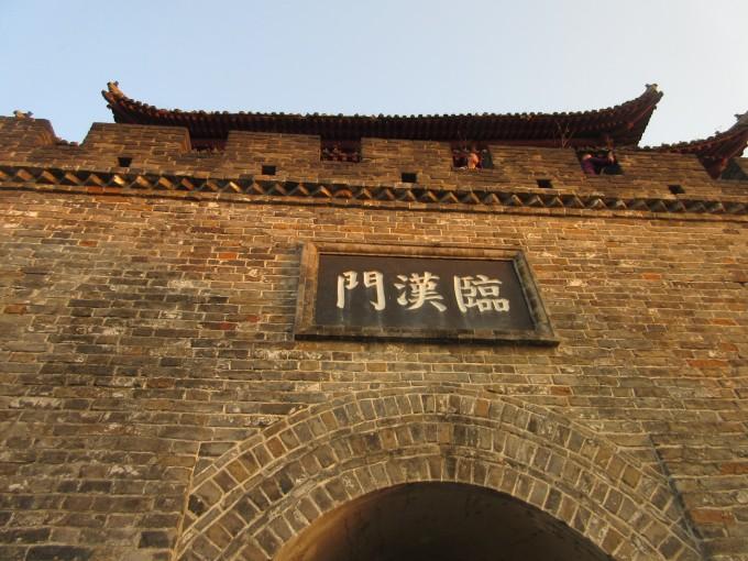 襄阳到广州长隆动物园