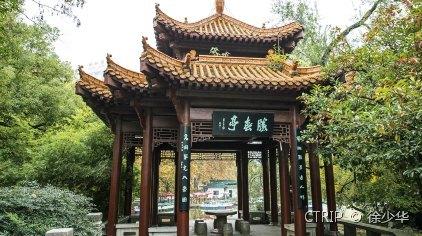 武汉中山公园门票