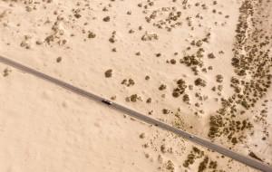 【轮台图片】青春的美妙旅程---- 新疆半月行