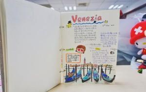 【威尼斯图片】【意游未尽,奥觅无穷】13天意大利手绘游记:罗马-佛罗伦萨-比萨-五渔村-米兰-威尼斯-维也纳