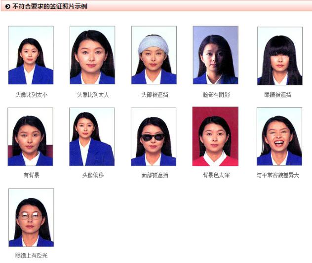 日本照片要求_日本签证需要的照片 应该是什么尺寸