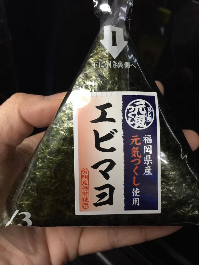 今晚的飞机,无餐食.在超市买了饭团和寿司作为晚餐