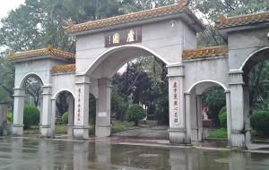 【广州图片】2013年珠三角相親行(深圳、中山、广州)