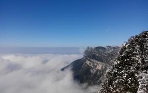 【金佛山图片】喜极忧极的金佛山赏雪游