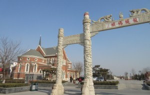 【聊城图片】聊城邯郸安阳亳州徐州淮安六日游