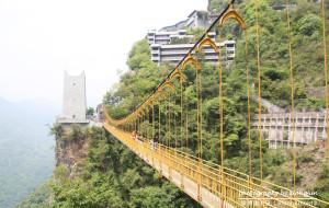 【北川图片】西羌九皇山——新北川——老北川