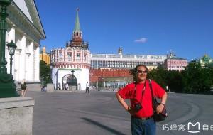 【俄罗斯图片】俄罗斯游之...克里姆林宫风景实拍