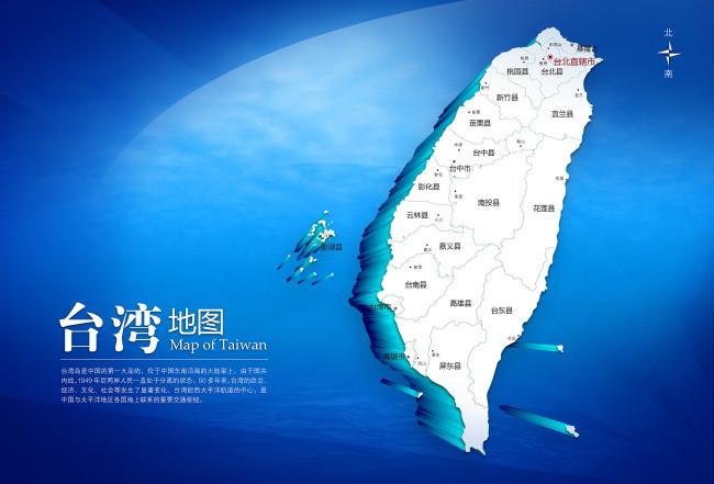 台湾的gdp_台湾身份证图片