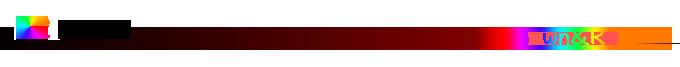 确定框架➡️细化行程