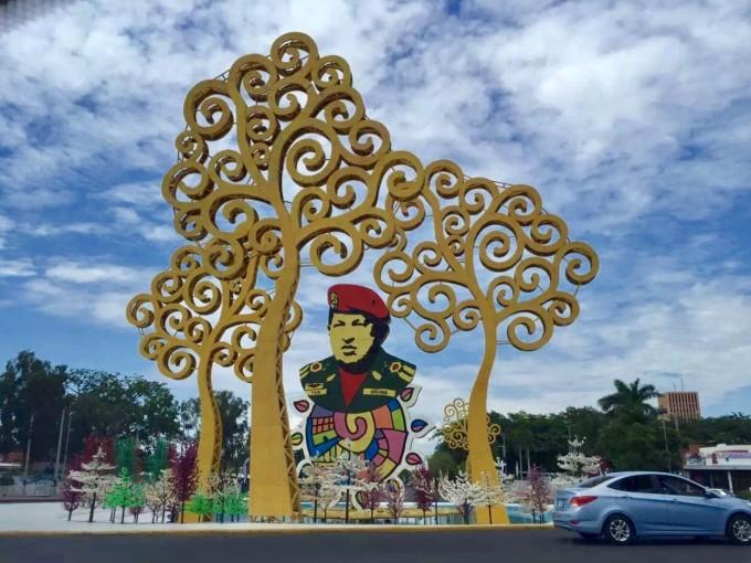 美洲 尼加拉瓜共和国首都 马那瓜市 - 西部落叶 - 《西部落叶》· 余文博客