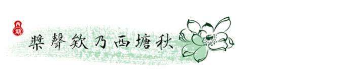 西塘——桨声欸乃西塘秋